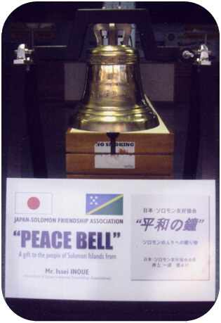 PEACE%20BELL_3
