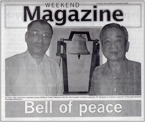 bell_01