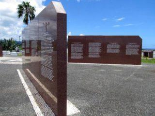 米国の戦争記念碑