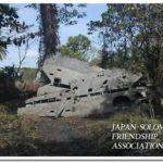 米軍戦闘機の残骸