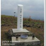 岡部隊奮戦の碑ーこの場所より日本軍建設の飛行場がよく見える